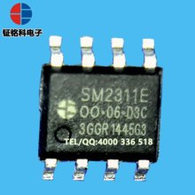 LED高压线性恒流驱动控制芯片 SM2311E 球泡灯可控硅调光方案图片