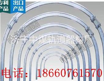 U型钢支架 36U型钢支架 U型钢 36U型钢 U型钢支架生产厂家