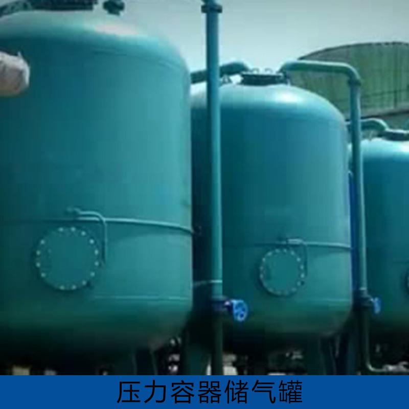 供应广东惠州储气罐使用证办理,惠州储气罐办证,备案,安装质量证明书