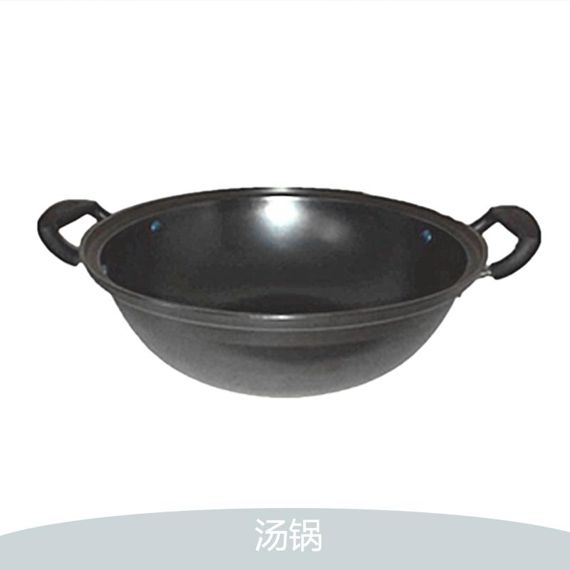 直筒不锈钢汤锅铸铁真不锈汤锅汤锅厂家直销山东直筒汤锅批发价格