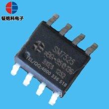 led球泡灯驱动电源方案 SM7525 小功率AC/DC电源芯片 3-5W恒流驱动方案批发