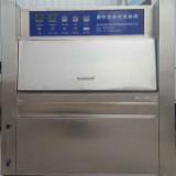 专业生产紫外线老化试验机 紫外灯老化试验箱 紫外灯耐气候试验箱