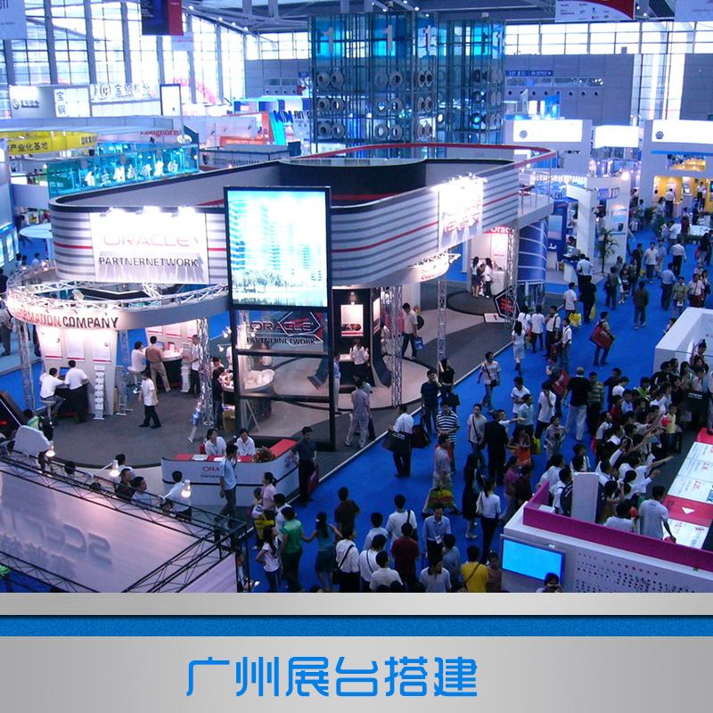 广州展台搭建 展台搭建技术 展台搭建设计 展台搭建制作 千正展示设计制作