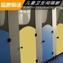 儿童卫生间隔断 卫生间隔断墙 骨架隔断墙 灰板条隔墙 儿童卫生间隔断安装儿童卫生间隔断设计 北京鼎盛安益木业装饰有限公司