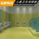 儿童卫生间隔断定做 卫生间隔断墙 骨架隔断墙 灰板条隔墙 条隔墙 儿童卫生间隔断安装