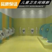 儿童卫生间隔断定做图片