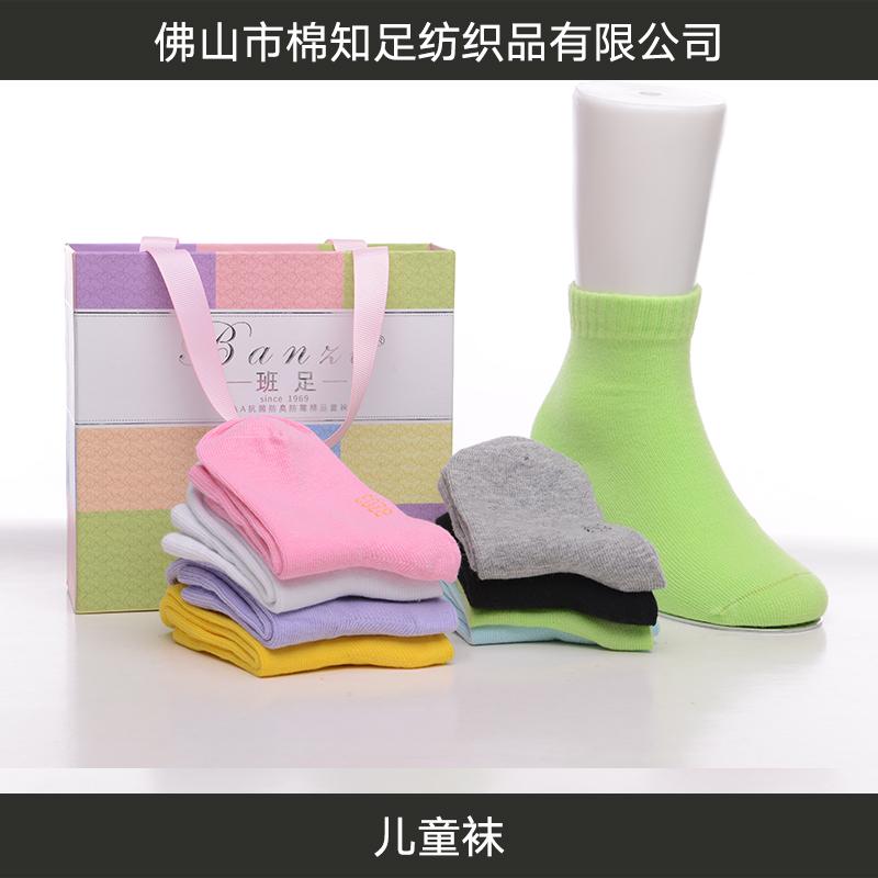 儿童袜厂家直销 班足儿童袜 新款儿童袜 纯棉儿童袜 春夏儿童袜 秋冬儿童袜 儿童袜