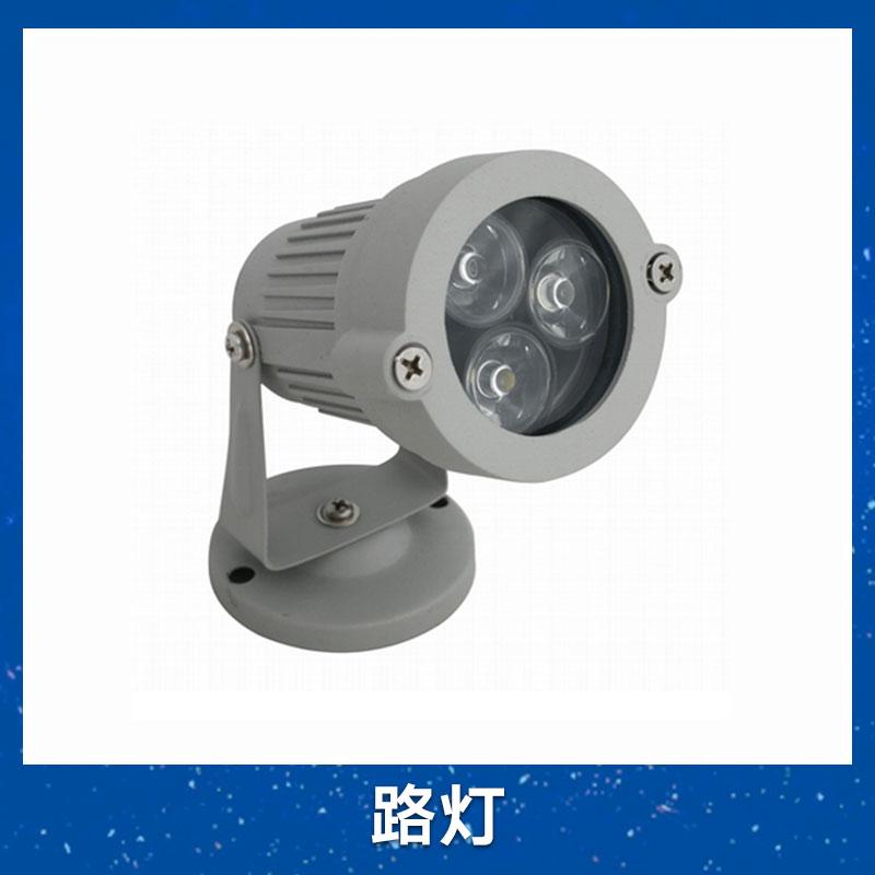路灯 LED路灯厂家 LED路灯 太阳能路灯 路灯供应商 射灯 LED射灯