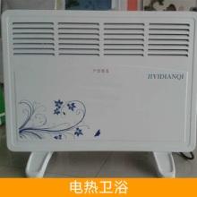 电热水器报价