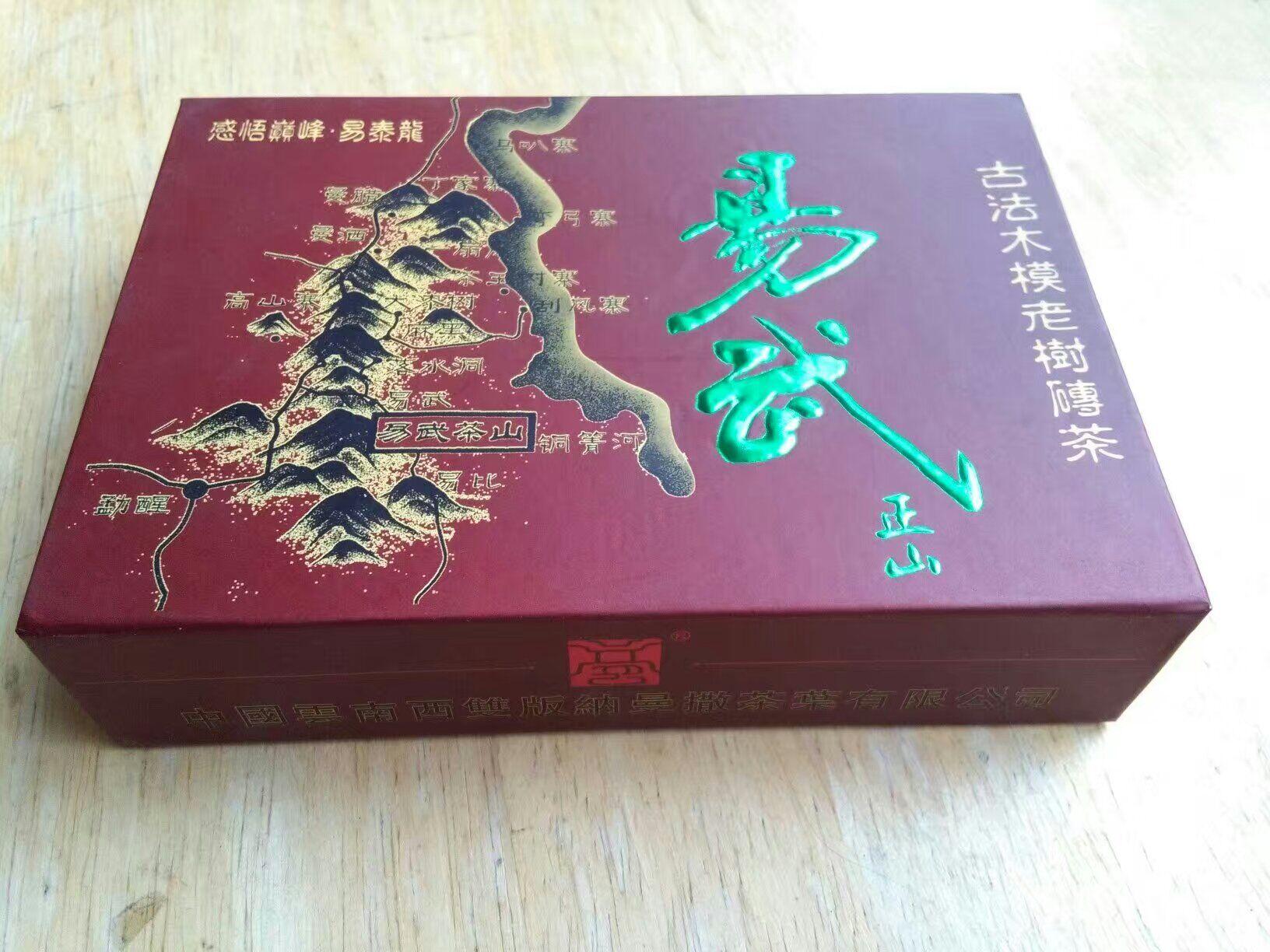 茶叶盒 礼品盒 茶叶礼品盒