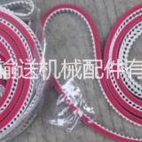 供应圆弧齿同步带厂家 双面带同步带 单面同步带 传动带 传动带、同步带生产厂家 广州圆弧齿同步带厂家