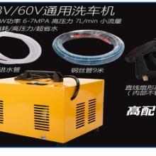 供应48V移动洗车机高压泵 48V直流高压清洗机 高压洗车泵图片