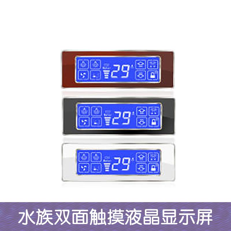 水族双面触摸液晶显示屏 新型显示设备 双面显示器 LED显示屏 深圳市世显微电子科技有限公司 水族双面触摸液晶显示屏价格