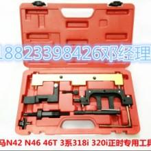 深圳宝马N42.N46正时工具 宝马专用 凸轮轴可变凸轮轴正时装置的安装与拆卸检查和调整的时机 适用于e87:118i批发
