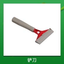 硅胶铲刀 清洁铲刀 保洁铲刀 不锈钢铲刀 铲刀价格 铲刀直销
