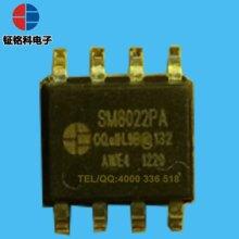 适配器电源管理芯片SM8022PA PWM离线式控制芯片