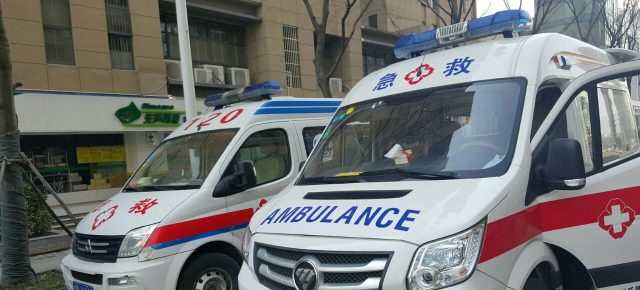供应 济南救护车租赁公司电话4006025120