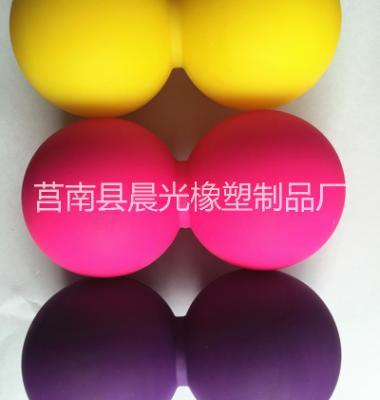 硅胶花生双球按摩球图片/硅胶花生双球按摩球样板图 (2)
