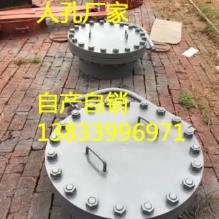 圆形保温人孔DN600图片