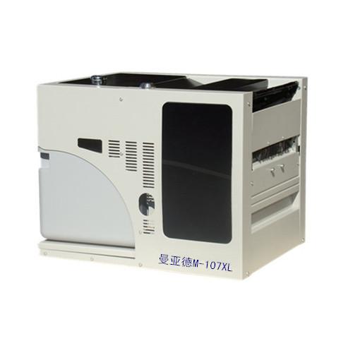 郑州生产工资单打印机M-107L