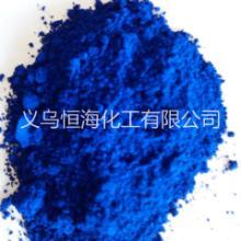 厂价批发酞青蓝BGS耐高温酞青蓝高浓度酞青蓝BGS酞菁颜料蓝15:3
