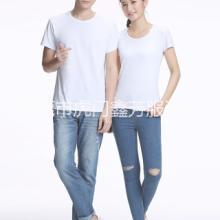 win-ing情侣空白T恤