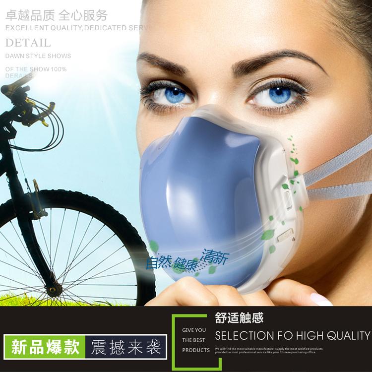 厂家直销电动口罩净化器智能口罩净化空气除雾霾过滤PM2.5