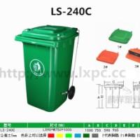 240L垃圾桶批发 HDPE塑料垃圾桶