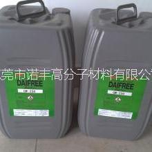 无硅离型剂 日本大金氟素脱模剂