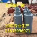 224立管焊接吊座图片