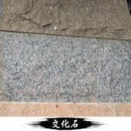 文化石产品图片