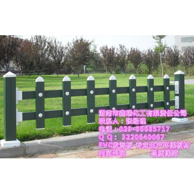 张掖市 鑫蒂PVC彩色护栏板16mm 护栏板材专业厂家 鑫蒂PVC彩色护栏板