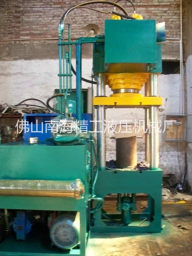 广州佛山深圳液压机生产厂家 广州佛山深圳液压机油压机生产厂家
