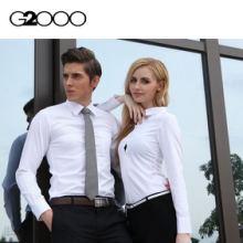 专业定做职业装冬季女装款式新颖,新款高档西服衬衫量体定做批发