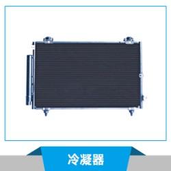 肇慶市冷凝器廠家直銷廠家