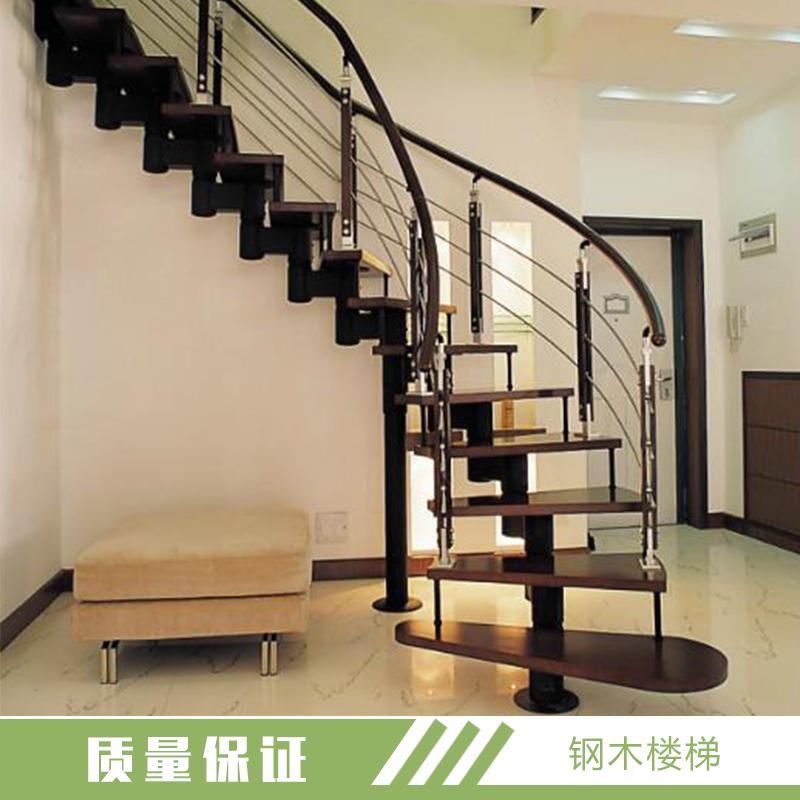 山西钢木楼梯 钢木结构旋转楼梯 现代风格家居复式钢木楼梯 室内阁楼楼梯