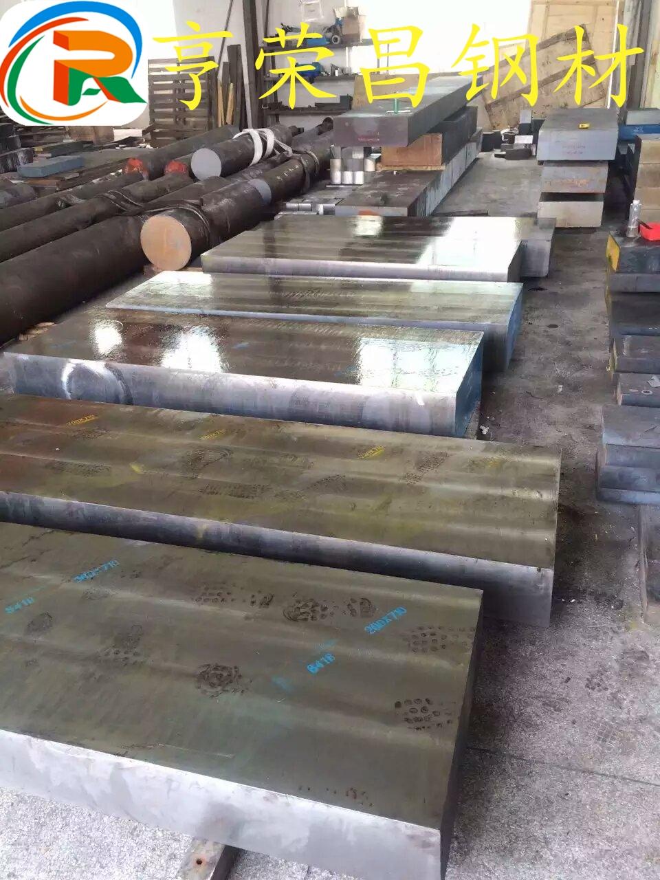 DHA1价格 江苏DHA1模具钢 DHA1热作压铸模具钢 DHA1性能及价格