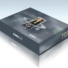 广东礼品包装盒,广州化妆品包装盒生产厂家,18664637272 精品包装盒批发