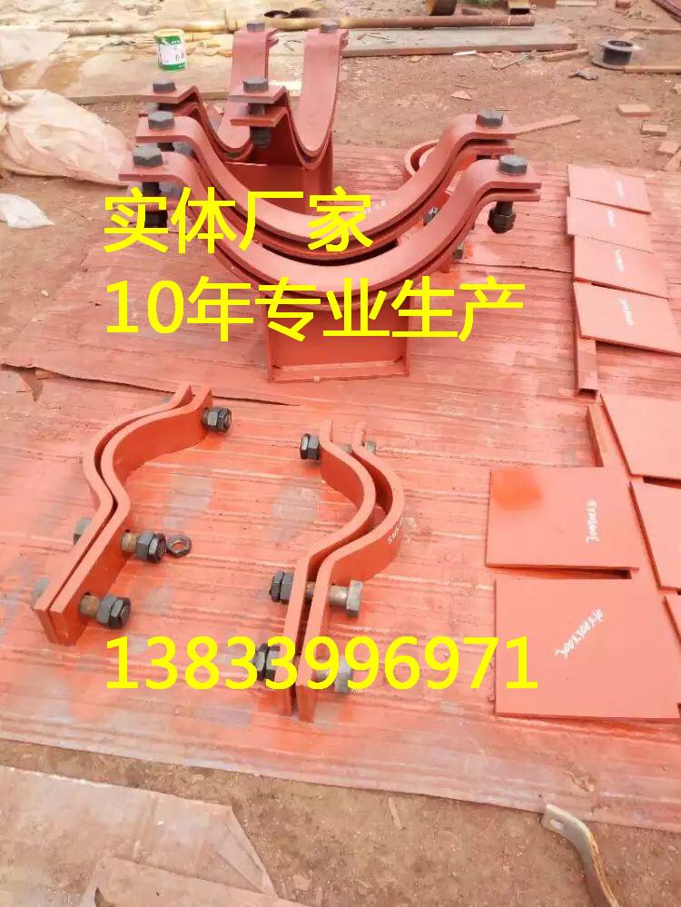 管夹导向支座Z4.133S  管夹导向支座价格 合金管夹 恒力弹簧支吊架厂家