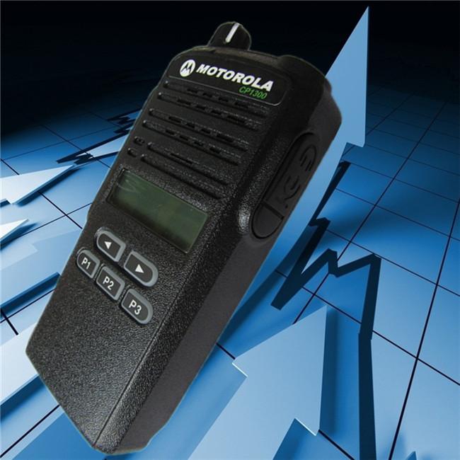 摩托罗拉CP1300对讲机  批发摩托罗拉对讲机