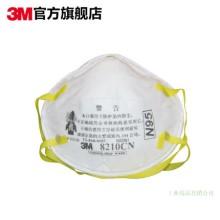 3M9322颗粒物防护口罩 3M8210颗粒物防护口罩