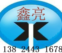 广州至成都绵阳24小时发车,准点到达价!格低,服务好,效率高