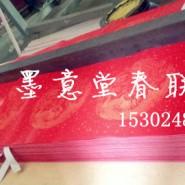 105克铜版纸对联纸厂家批发/万年红手写空白喜联 瓦当对联 春联福寿喜斗方