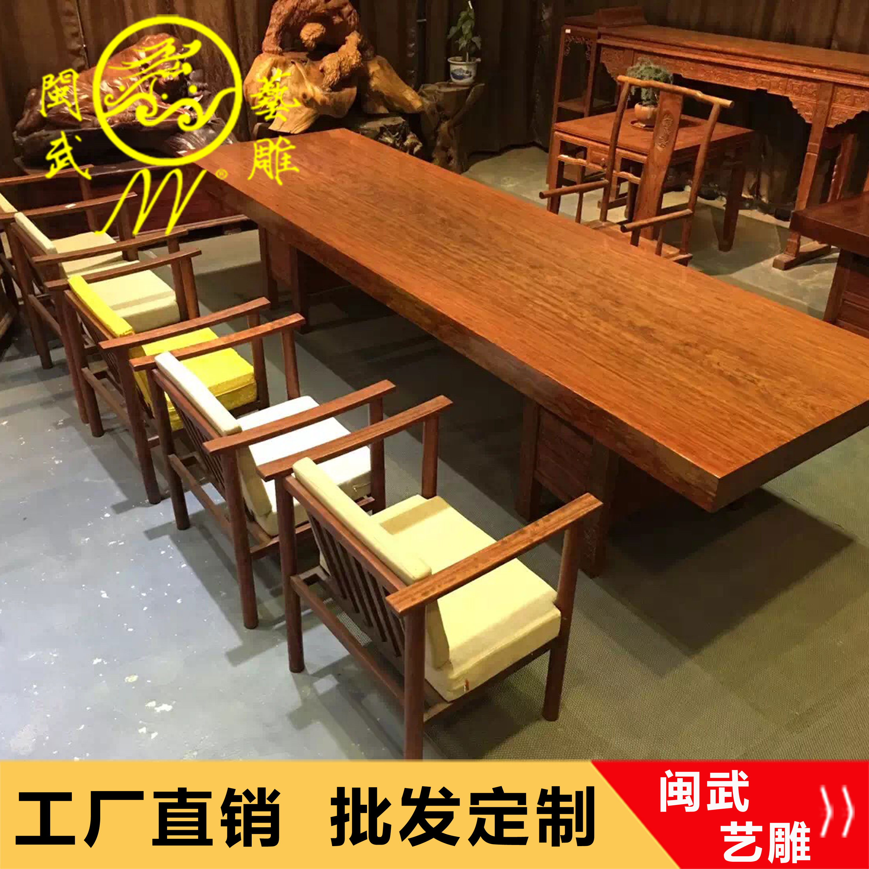 巴花实木大板办公桌会议桌价格