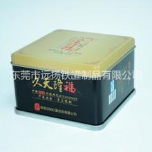 扣纸茯砖茶铁盒  扣纸茯砖茶铁盒青砖 扣纸茯砖茶铁盒青砖茶正方铁盒批发