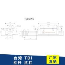 台湾TBI 丝杆丝杠 机床往复丝杠 线性滑轨丝杆 滚珠螺杆丝杠 不锈钢丝杆批发
