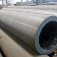 小口无缝钢管,小口无缝钢管生产厂家,小口无缝钢管供货商,小口无缝