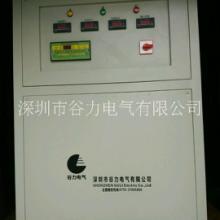 印刷机稳压器 印刷机专用稳压器