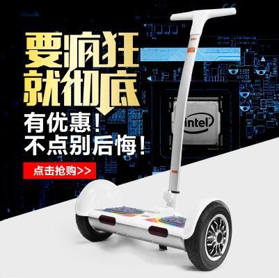10寸带扶手工厂直销双轮平衡车,双轮滑板车,两轮代步车智能思维车