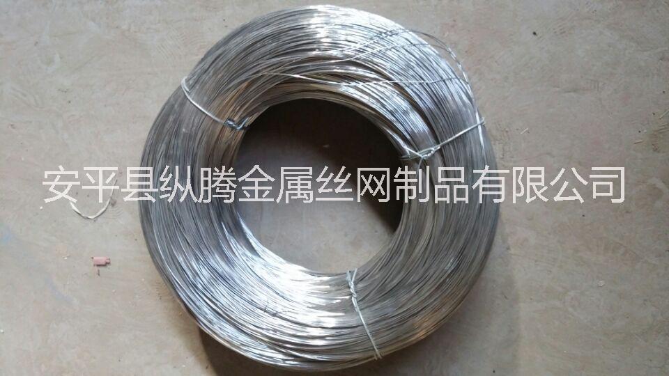 订做生产201不锈钢线0.70mm 订做生产201氢退丝0.70mm 不锈钢轧花线 中硬线质优价廉